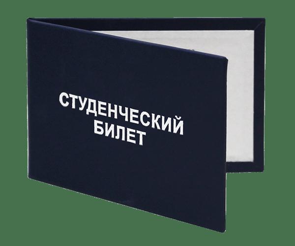 Удостоверения и дипломы Типография ТЕЛЕР  Удостоверения и дипломы