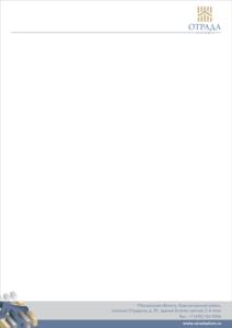 blank otrada