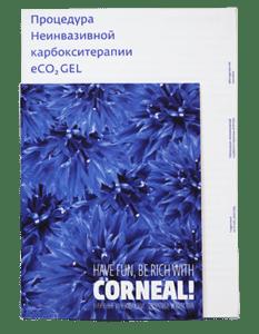 corneal